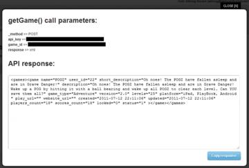 API Response Screen