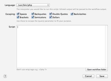 Run Script Dialogue box