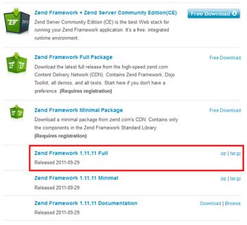 Zend Framework download list