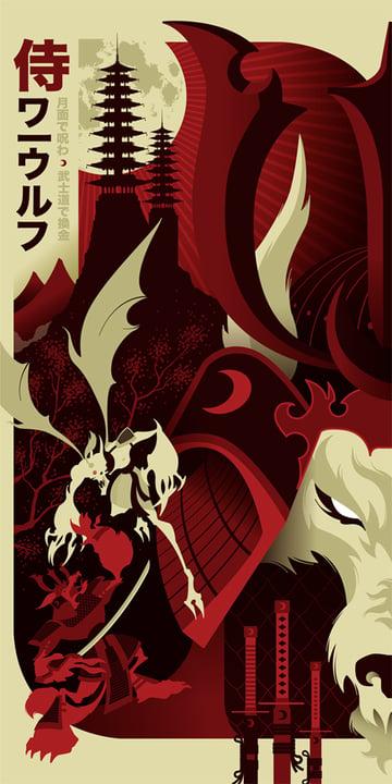 samurai-wher