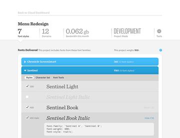 h&fj-interface