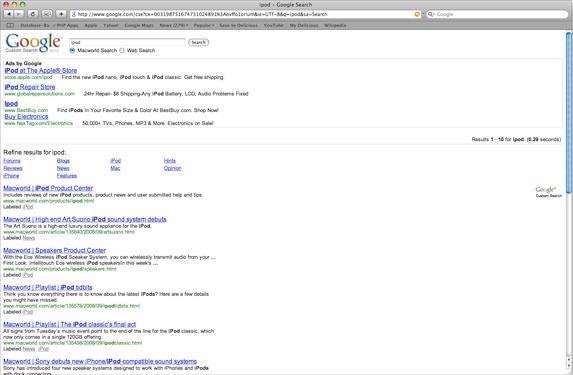 Google CSE Search Results