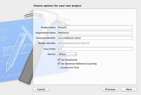 Figure 2: Project Setup Screen