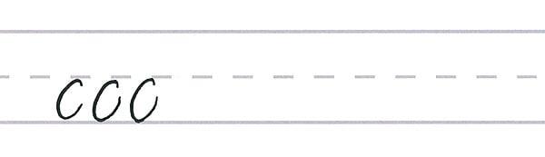 cursive calligraphy - curve stroke