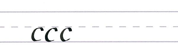 roundhand script - letter c multiples