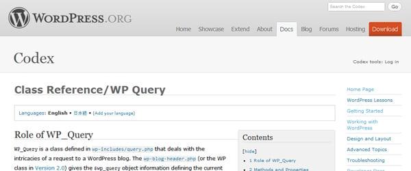 WordPress Codex Screenshot
