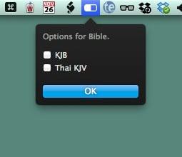 Bible Extension Preferences