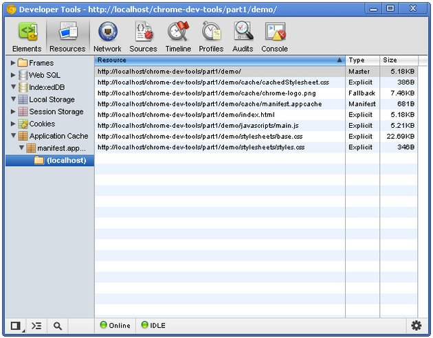 the application cache view in the resources panel