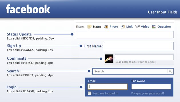 facebook ui input fields