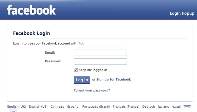 Facebook app login popup
