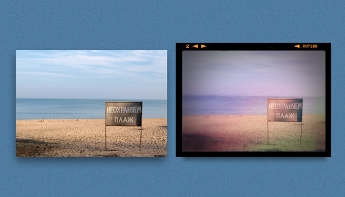 Creating Instagram style filters with photoshop