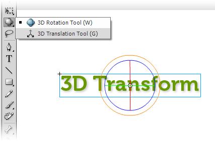 3D Transform tools