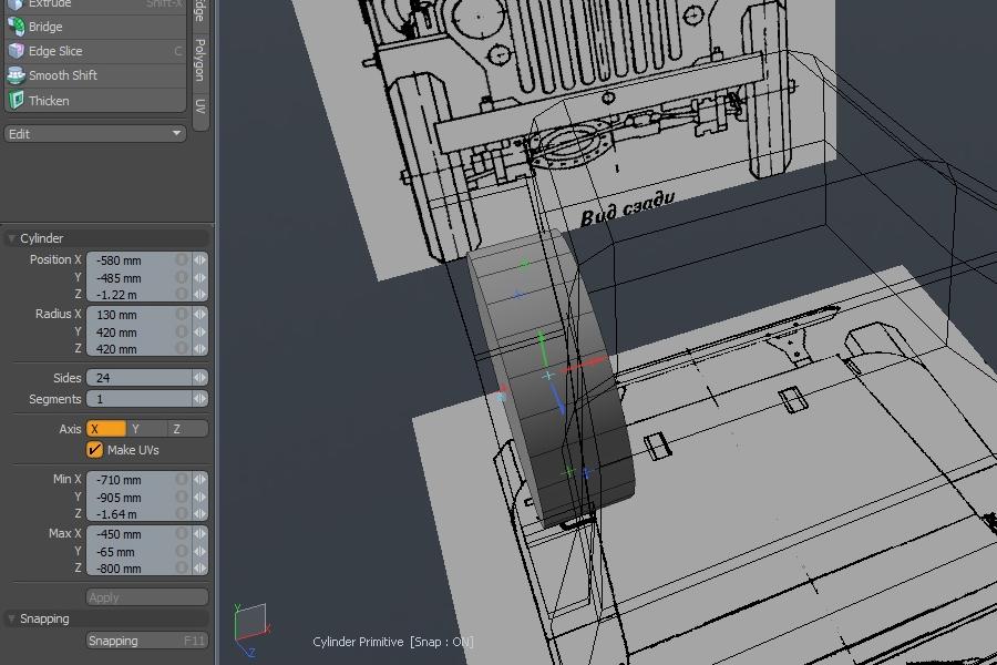 Step 45 Image