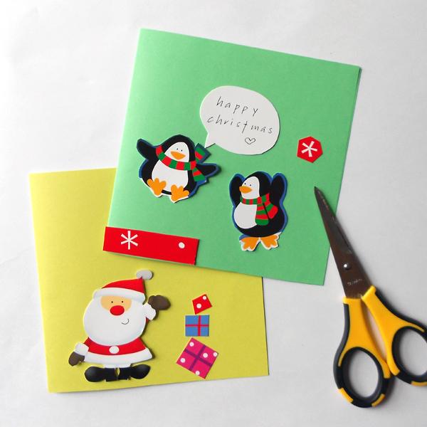 plain holiday photo cards