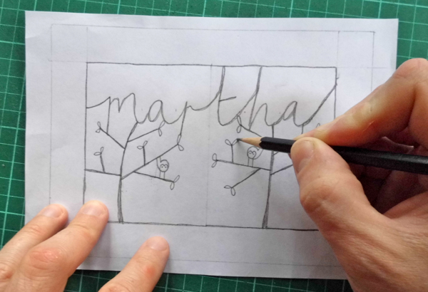 papercut name design details