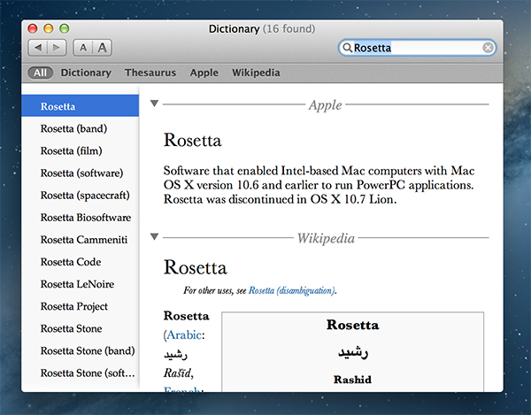 The OS X Dictionary App