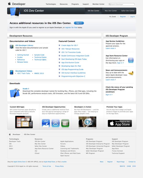 iOS Development Environment - Apple Developer Registration
