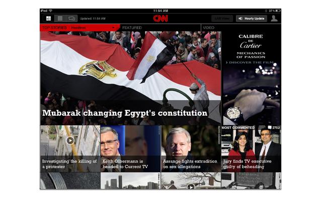 CNN Screenshots
