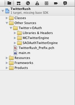 Twitter API Guide 1