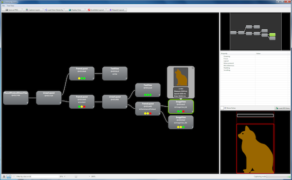 Screen #2: Inspecting Child ImageView Control (bottom of application-level hierarchy)