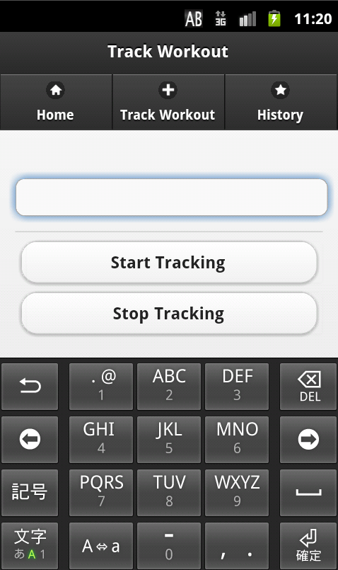 Track Workoutpage