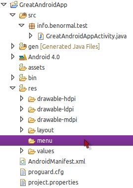 The Menu Resources Folder
