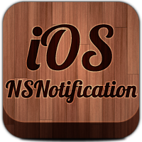 Ios sdk: nsnotification