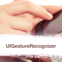 Link toBuild a simple photo gallery with uigesturerecognizer