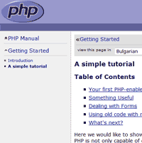 php net tutorial