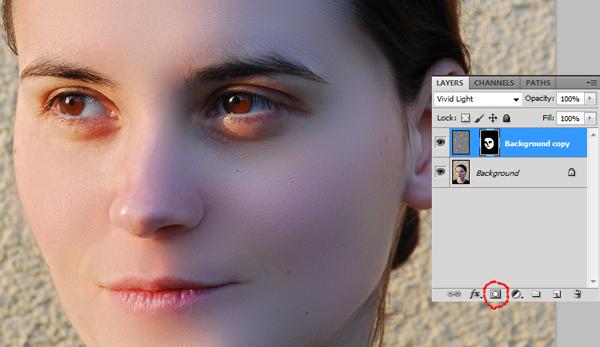 Как сделать лицо светлее в фотошопе