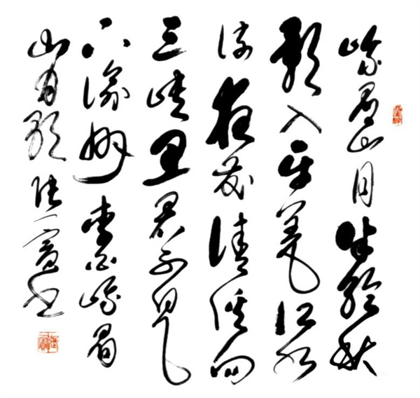 How to Create a Traditional, Chinese Ink Painting Based on a