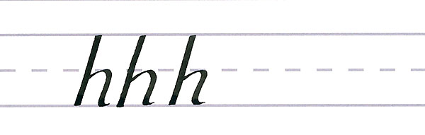 roundhand script - letter h multiples