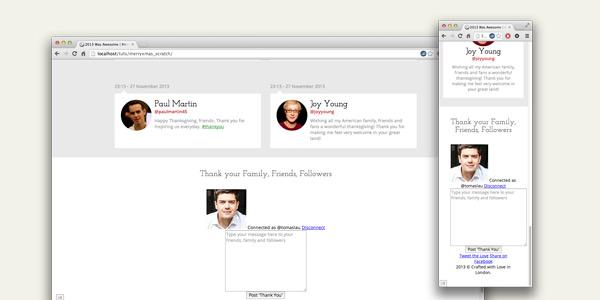 building-xmas-web-app-20-footer-styles1